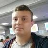 Игорь, 23, г.Пенза