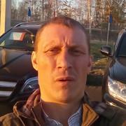 Dima 41 Томск