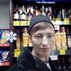Макс, 29, г.Набережные Челны