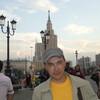 Олег, 39, г.Верхняя Салда