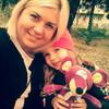 Tanya, 21, Obukhiv
