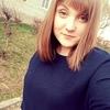 Кристина, 23, г.Рыбинск