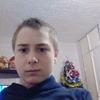 Egor, 20, Nyandoma