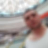 дмитрий, 35 лет, Лев, Томск