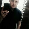 Денис, 17, г.Донецк