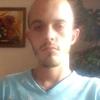 Юрій, 29, г.Дюссельдорф