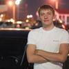 Ruslan, 34, Tsimlyansk