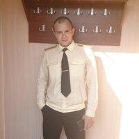 Димарик, 29 лет, Дева, Черемхово