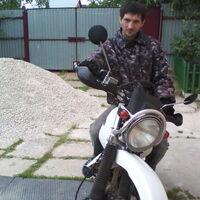 Александор, 36 лет, Скорпион, Москва