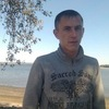 Николай, 31, г.Тегусигальпа