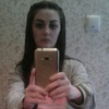 Галина, 37, г.Балхаш