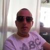 Eli Siton, 23, г.Давао