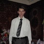Сергей 35 лет (Стрелец) хочет познакомиться в Петрикове
