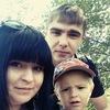 Ilya, 25, Chernogorsk