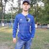 Серёжа, 34, г.Слободзея
