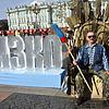 Геннадий, 52, г.Новомосковск