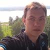 Дима, 21, г.Северодвинск