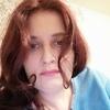 Татьяна, 42, г.Богородск