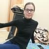 Alina Myshkina, 21, Ishimbay