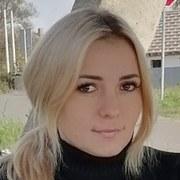 Наталья 32 Ярославль