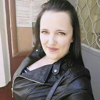 Карина, 33 года, Лев, Москва