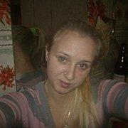 Анна 23 Яшкино