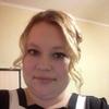 Екатерина, 28, г.Нижний Новгород