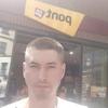 Stanislav, 31, Lisnice
