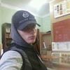 Саша, 17, г.Кривой Рог