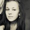 Наталья, 25, г.Гаджиево