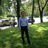 С КАРЫБЕКОВИЧ, 35, г.Бишкек