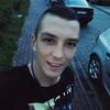 Andreii, 23, Ченстохова