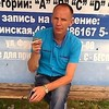 Le Roi, 46, Khadyzhensk