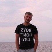 Дмитрий 30 Томск