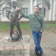 Игорь 44 Евпатория