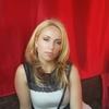 Оксана, 43, г.Белгород-Днестровский