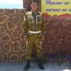 Maks, 21, Isfara