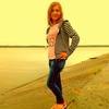 Лилия, 27, Чугуїв