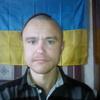 сергій, 32, г.Кропивницкий (Кировоград)