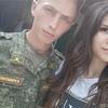 Сергей, 21, г.Крымск