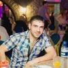 В Лице Армянчик, 25, г.Пенза