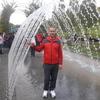 Владимир, 40, г.Черкассы