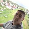 Артем Смирнов, 24, г.Видное