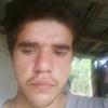 Carlosqwert Carlos, 24, г.Braga