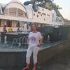 Елена, 46, г.Ижевск