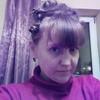 Елена, 38, г.Темрюк