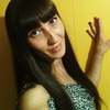 Наталья, 36, г.Кочубеевское