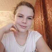 Диана 31 Москва