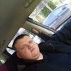 Евгений, 24, г.Хабаровск