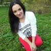 Маришка, 26, г.Теленешты